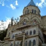Iglesia Biblian. Fuente Seproyco